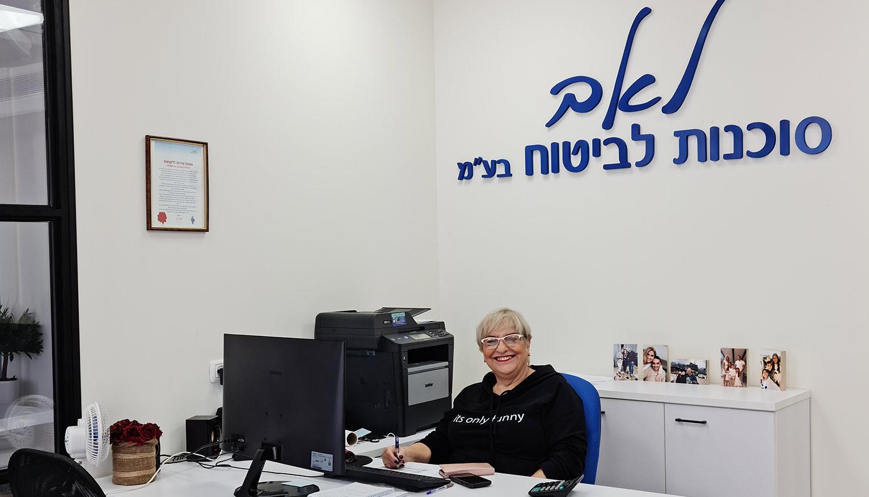 איה - מנהלת משרד לאב סוכנות לביטוח